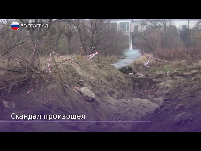 В Волгограде выкапывают братскую могилу ради строительства дороги
