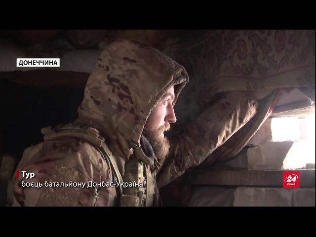 23 СІЧНЯ 2018 р. Військові ЗСУ підпалили російську техніку під окупо...