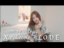 [COVER][JERRYLAND] 170730 Jerry - L.O.V.E (Natalie Cole cover) [youtube]