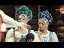 Кабы я была царицей, я б за Батюшку-Царя… не боролась нифига! Сказки У. Выпуск 11