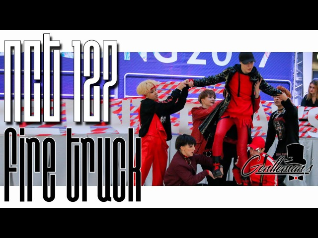 NCT 127 엔시티 127 - Fire Truck 소방차 dance cover by GentlemanS✨