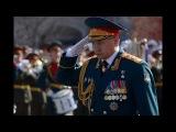 КОНФУЗ на репетиции парада в честь Дня ВМФ Сергея Шойгу назвали верховным главн...