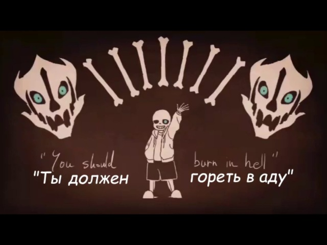 Dummy March   Undertale ver.[Rus sub]