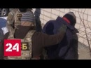 ФСБ нашла в Калуге арсенал группы Артподготовка Россия 24