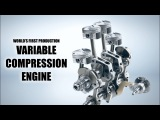 INFINITI Reinvents The Gasoline Engine VC-Turbo