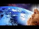 Мы Приближаемся к моменту Грандиозных Изменений, Преобразующих наш Мир