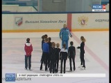 Олимпийская чемпионка Оксана Казакова провела тренировочный сбор для юных фигу...
