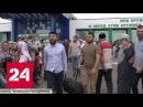 Прощение грехов верующим жители Чечни отправляются в хадж