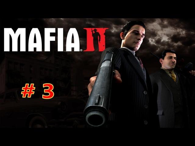 Mafia 2 - Закон мерфи ограбление, Циркулярка мокрое дело 3