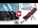 Еще один дырявый конкурент Victorinox или мнение о ноже Spyderco Clipitool