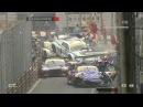 Замес из 12 машин на гран-при Макао 2017 FIA GT World Cup Qualification Race Cut 1