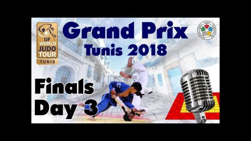 Judo Grand-Prix Tunis 2018: Day 3 - Final Block