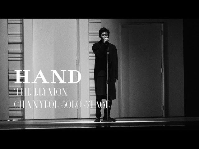 [FANCAM] 171222 Chanyeol - Hand @ The ElyXiOn in Fukuoka Day 1