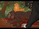 Коты- Воители смерть Звездоцапа русский перевод