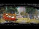 Фильм ужасов в майнкрафте Чернобыль,Припять. Новые страшилки в описании