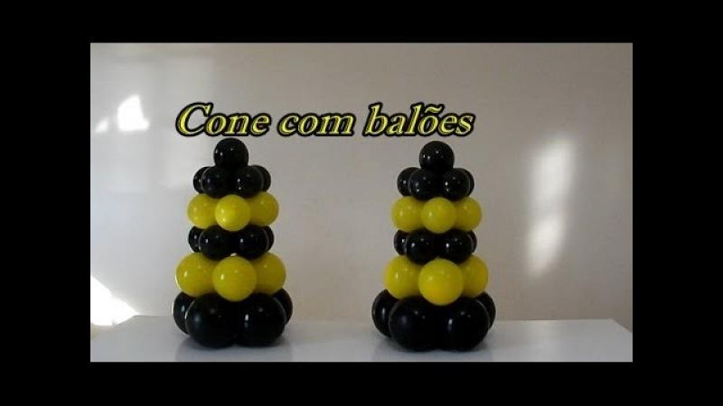 Cone de balões -tema carros - Street cone in balloons