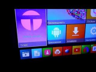 Настройка IPTV на TV BOX A95X R1 kodi 17.4