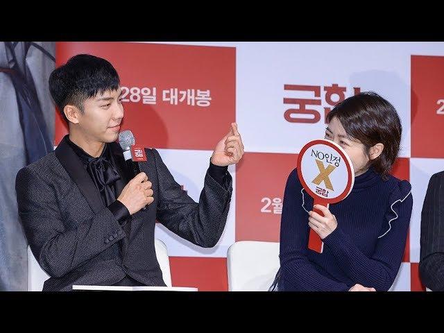 [S영상] 이승기-연우진-강민혁-최우식-조복래, 매력 발산 타임 (궁합 제작보
