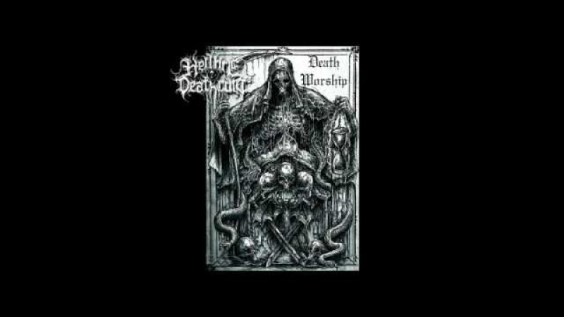 Hellfire Deathcult (US) - Death Worship (EP) 2017