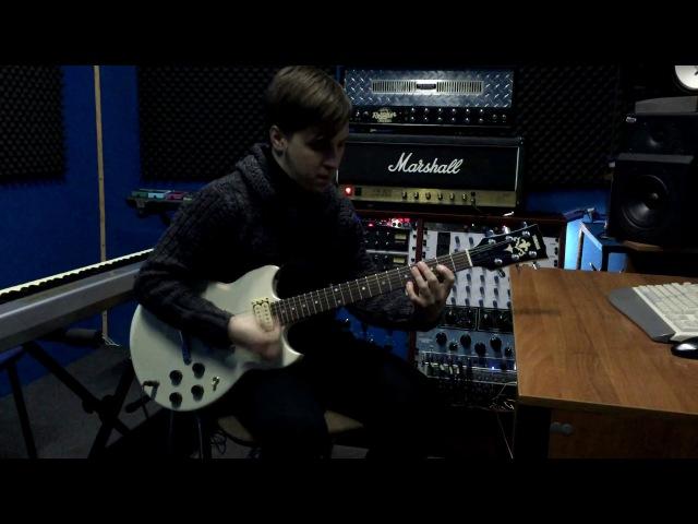 Кино Перемен гитарный кавер