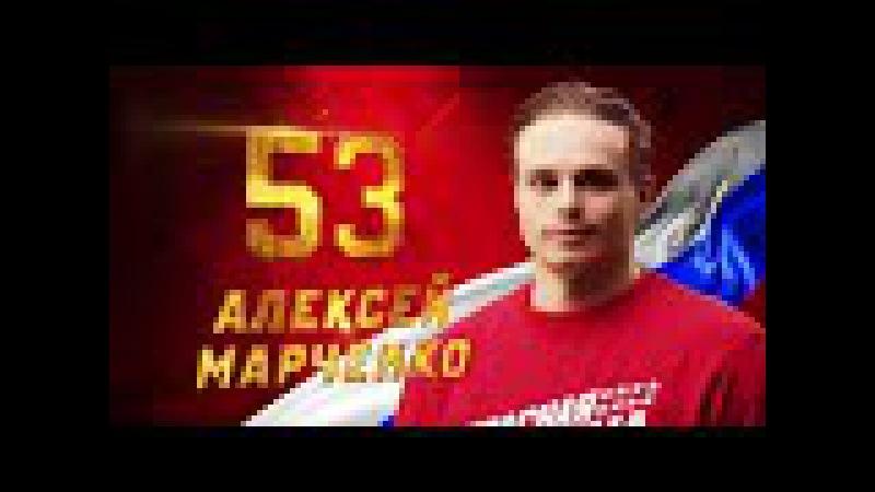 Презентация состава национальной мужской сборной России на Олимпийские игры 2018