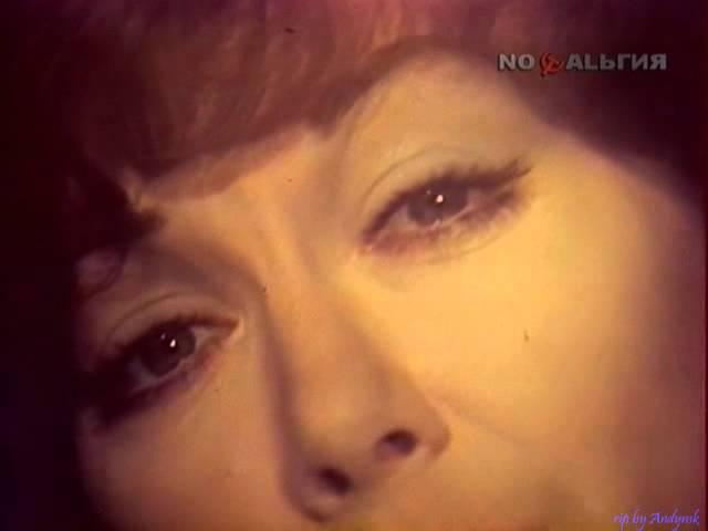 Эдита Пьеха - Как молоды мы были