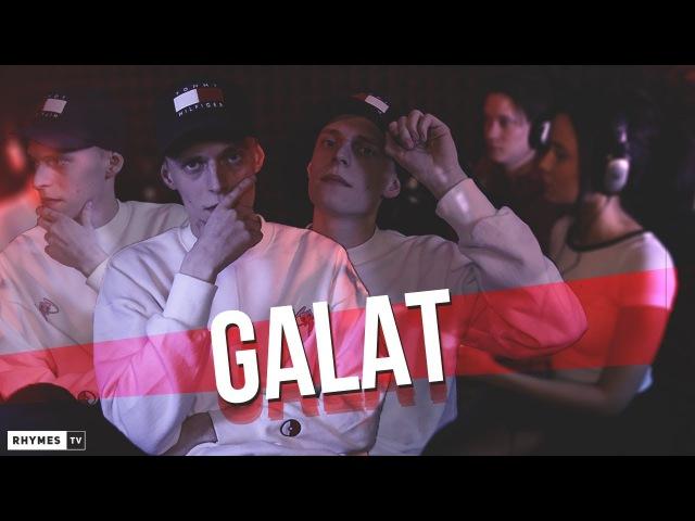 GALAT — про детство, наркотики, versus и грядущий релиз Большое интервью