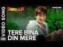 Индийский клип Tere Bina Din Mere из индийского фильма Rangeelay 2013 г.