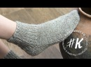 Носки на двух спицах без шва. Легко! пятка бумеранг