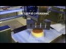 Tarta de queso redondo equipo de corte de pastel CHEERSONIC