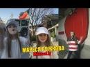 Maresya