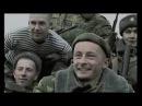 Отличный фильм про Чечню ЧЕСТЬ ИМЕЮРусские фильмы про войну