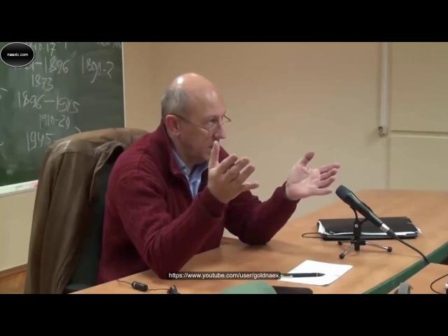 А.И. Фурсов - Религиозные общества как игроки глобального управления