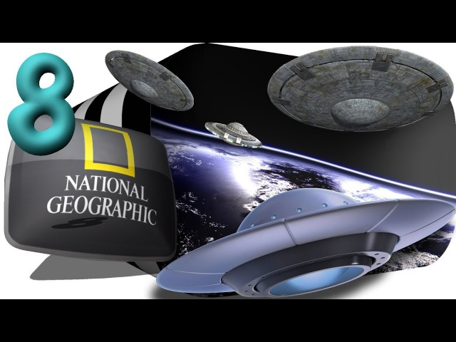 National Geographic Вторжение на Землю 8 Серия