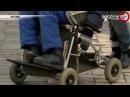 Дети инвалиды в Украине выживание вопреки всему
