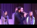 Схиархимандрит Серафим Бит Хариби концерт в Москве к т ТУЛА