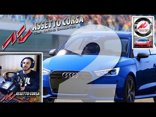 Всплеск ЧСВ / Вторая гонка / трасса Zandvoort - Assetto Corsa на руле Logitech G25