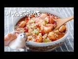 Cat's Kitchen Official Channel #6