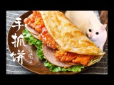 Cat's Kitchen Official Channel # 12 ENG SUB