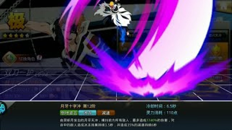 The Evolution of True Shikai Ichigo! - Bleach Death Awakening