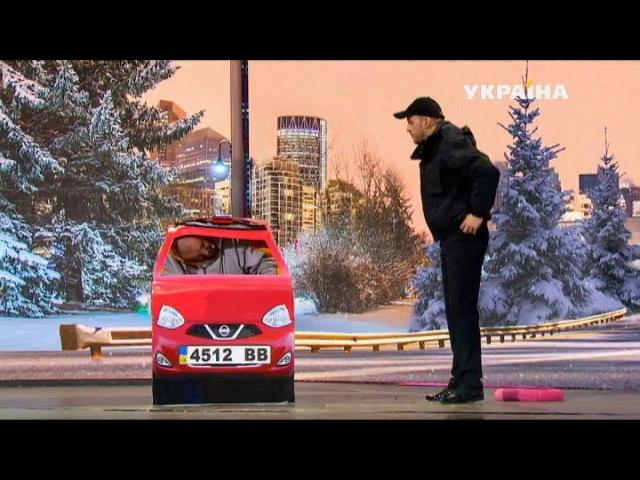Василий Вирастюк купил миниатюрную машину | Новогоднее Шоу Братьев Шумахеров