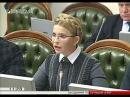«Батьківщина» вимагає негайного звіту та відставки Голови НБУ Валерії Гонтаревої