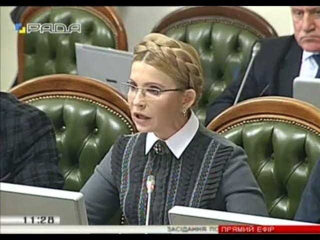 Батьківщина вимагає негайного звіту та відставки Голови НБУ Валерії Гонтаревої