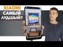 Черный Xiaomi Redmi 5 Plus: Все ли так Гладко? Розыгрыш Xiaomi
