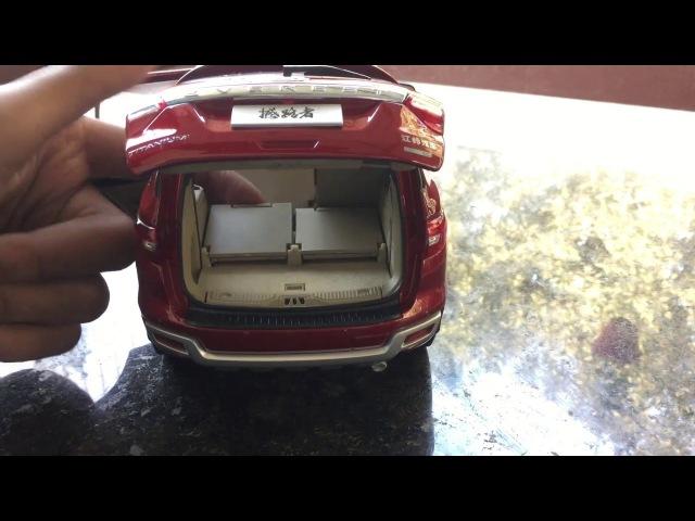 2016 Ford Everest/Endeavour 1/18 JMC