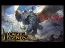 Галио Скорбный страж Демасия League of Legends