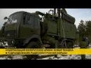 Модернизация белорусской армии новая техника в подразделениях радиоэлектронной борьбы