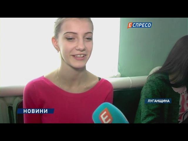 Учні Новодружеська вчаться вирішувати дорослі проблеми