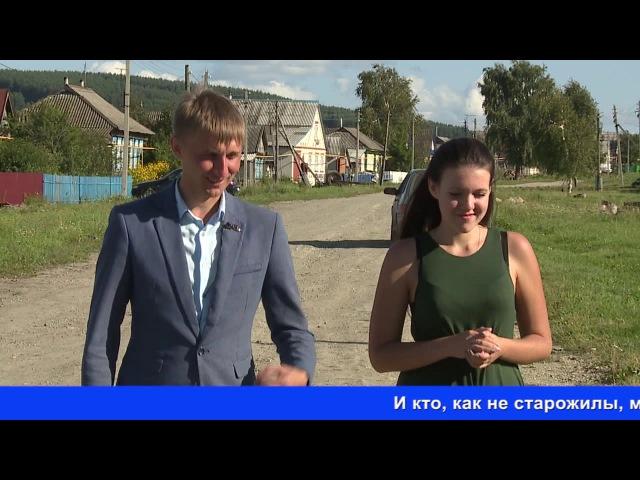Велесь течи. с. Сабанчеево Атяшевского района