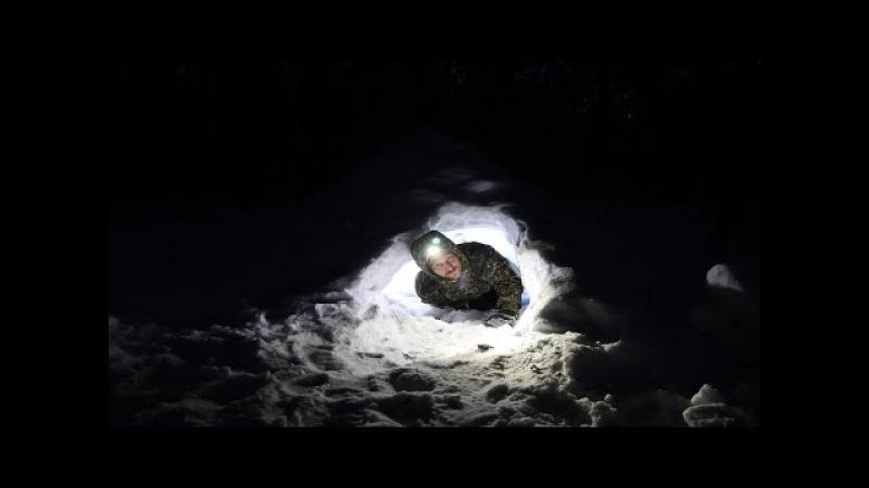 Ночевка в снежном убежище перипетии страдания и холод Snow shelter winter overnight